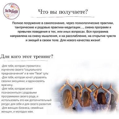 изображение_viber_2021-03-03_15-04-0222.