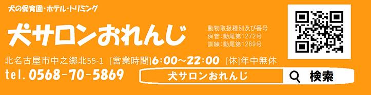 HP,チラシ用 - コピー (2).png
