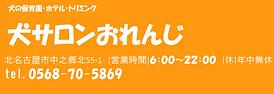 HP,チラシ用 - コピー (2) - コピー.png