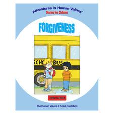 3-Forgiveness
