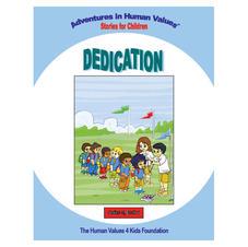 40-Dedication