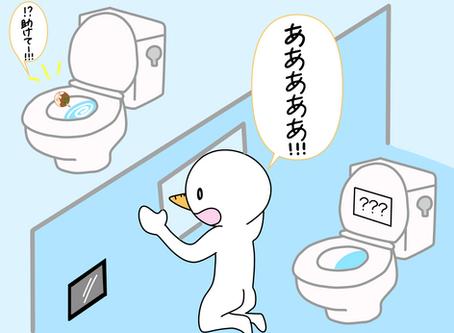 スクラップ 脱出ゲーム3選!!