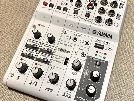 【YAMAHA AG06レビュー】オンラインレッスンで活躍する配信特化の多機能オーディオインターフェースがオススメ☆