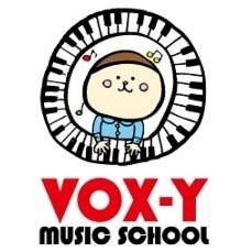 中原区にお住まいならVox-y音楽教室の楽器レッスンがオススメです!ギター、ピアノ、ドラム、ボイトレ(ボーカル)、ベース、ウクレレ教室|武蔵中原駅、武蔵新城駅、武蔵小杉駅からのアクセスも良好!