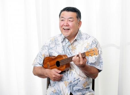 ウクレレを弾くことが『元気な笑顔と健康につながる』☆ウクレレオンラインレッスンのVox-yオンライン音楽教室
