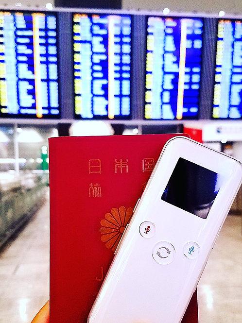 サボテンライフT18 AI双方向音声翻訳機  49カ国語 同時翻訳 ポケットWi-Fi 海外旅行 語学学習 接客 留学 翻訳こんにゃく