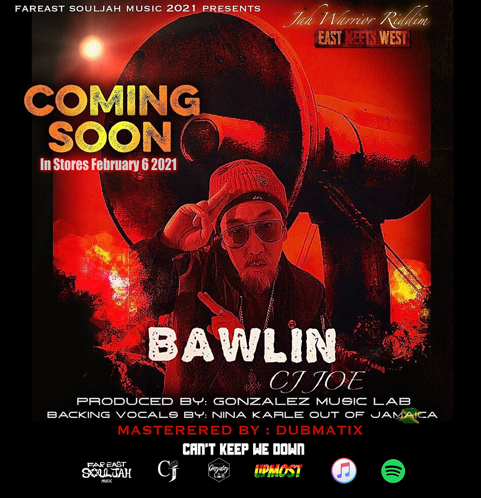 BAWLIN -COMING SOON POSTER.png