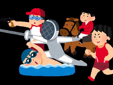【オリンピック企画】