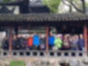 GrandAsiaShanghaiTourGrpPhotoIMG_0672web