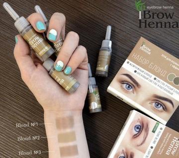 SET BH  Brunette/Blond BROW HENNA