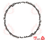 Apprends comme si... (Petsug Circulaire)