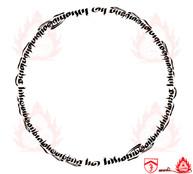 APS - Petsug Cercle.jpg