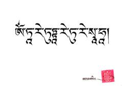 Green Tara Mantra - U_CHEN.jpg