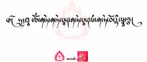 Prajnaparamita - Drutsa.jpg