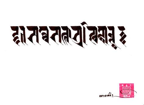 Sabbe Satta Sukhi Hontu - LENDZA.jpg