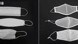 비말차단용 마스크 성능검사…입자 차단율 75%