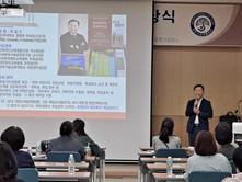 한국고용진흥협회-제 1차 찾아가는 NCS 학부모진로교육 성황리 진행