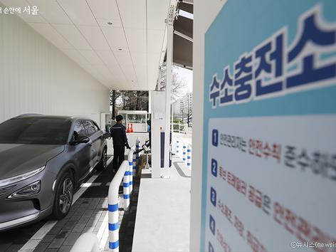 서울시, 수소차 보조금 3,350만원 지원…17일부터 접수