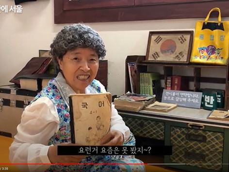 코로나19시대 - 서울시 7월 온라인 공연·전시 프로그램