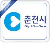 춘천 최초 어린이 모험놀이터 - 17일 개장