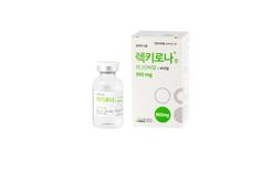 셀트리온, 코로나19 항체 치료제 '렉키로나'  글로벌 임상 3상 환자 모집 및 투약 완료