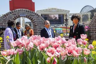 韓·네덜란드 수교 60주년, 요안나 도너바르트 대사 일행 에버랜드 방문