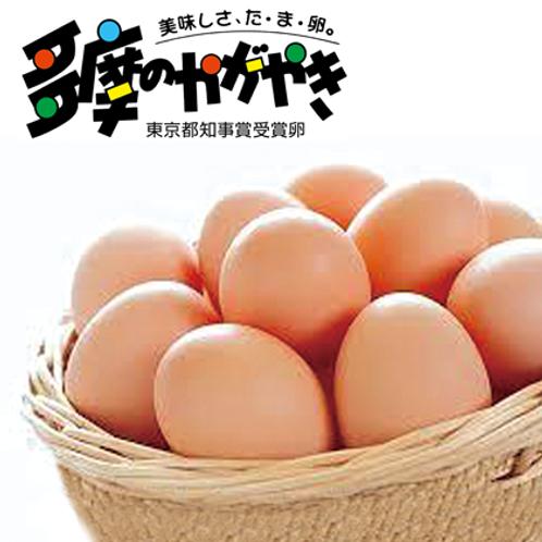 かわなべの卵