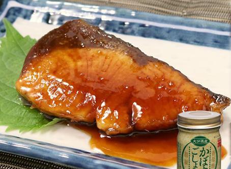 ブリ照り焼き かぼす胡椒風味