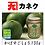 Thumbnail: カネク わさび