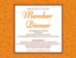 member dinner.PNG