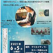 2711D170-FF03-4F06-ACE9-38D15A885D9C.jpe