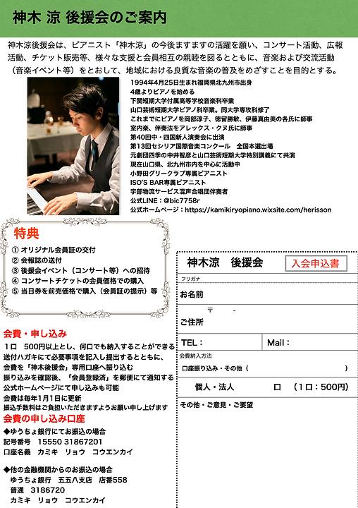 スクリーンショット 2020-02-02 20.49.14.png