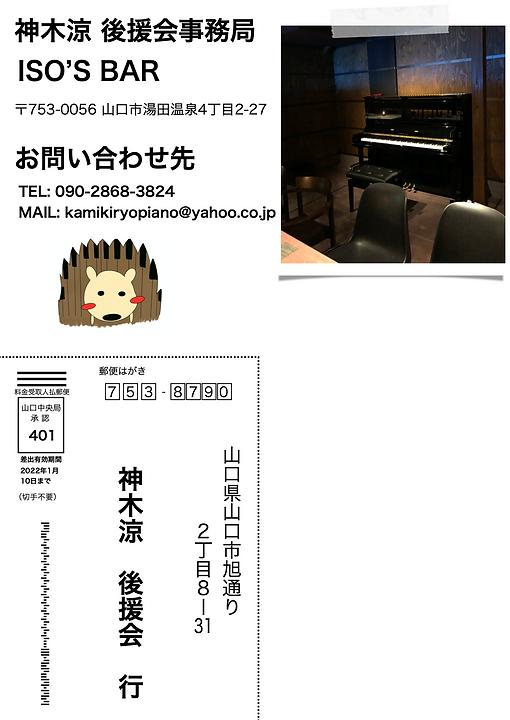 スクリーンショット 2020-02-02 20.51.31.png