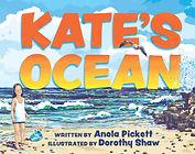 Kate's Ocean rgb.jpg