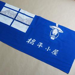 藍染日本手ぬぐい