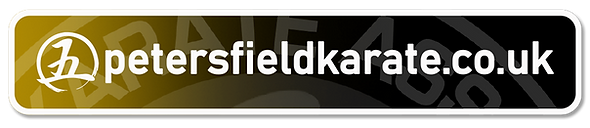 Petersfield Karate Logo