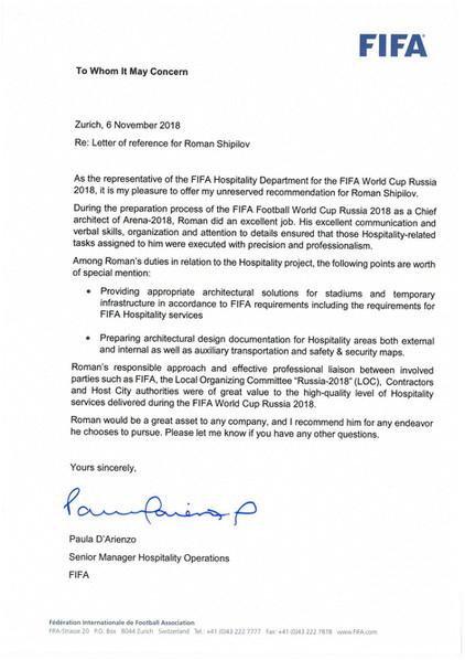 Letter of Reference_Paula D'Arienzo.jpg