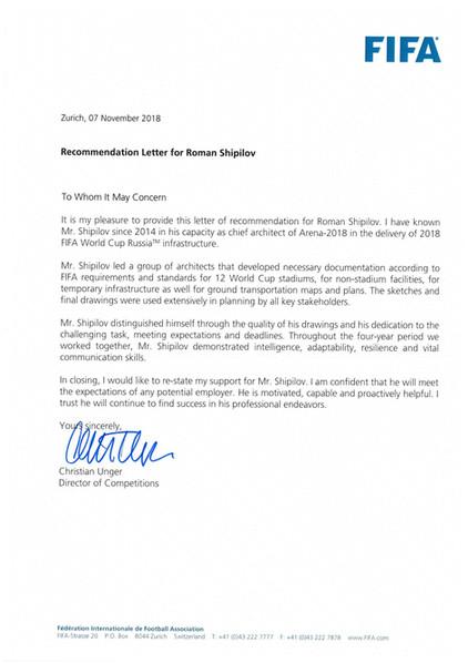 Letter of Reference_Chris Unger.jpg