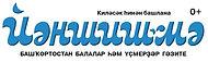 logo_yanshishma.jpg