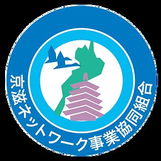 京滋ネットワークーロゴ.png