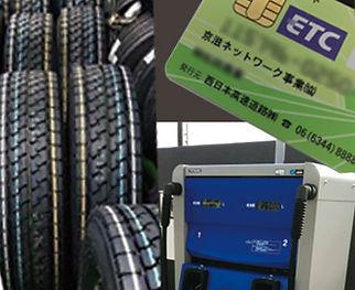 taiya_card.jpg