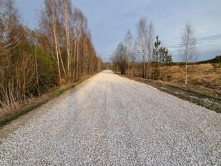 Дорога к участкам