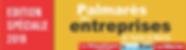 Palmares_Entreprises_Seine_et_Marne_Logo