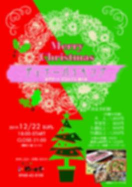 2019christmas1208.jpg
