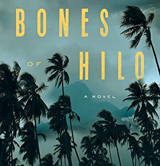 Book Review: Bones of Hilo by Eric Redman