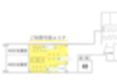 HPコワーキング_アートボード 1.png