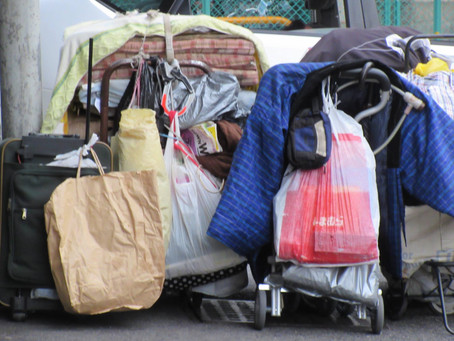 KAMAGASAKI - Ein Slum in Japan?