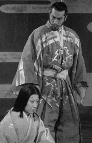 Washizu, Lady Washizuv  - A Classic Review