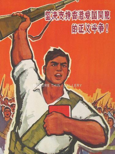 Hong Kong independance - A Classic Review