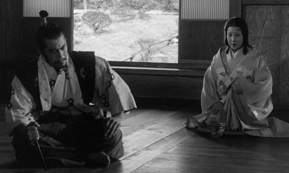 Washizu, Lady Washizu